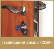 full_cisa